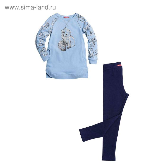 Комплект для девочек, 1 год, цвет Голубой GAML3003