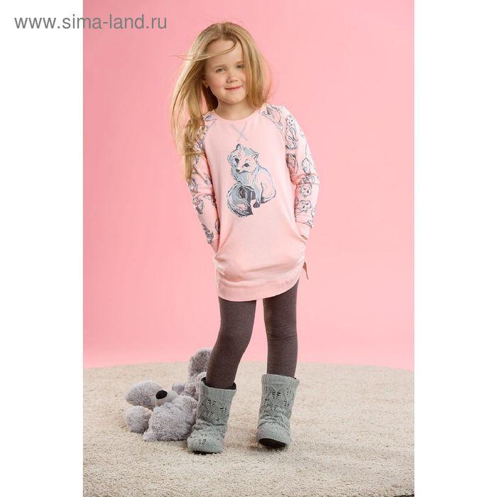 Комплект для девочек, 5 лет, цвет Розовый GAML3003