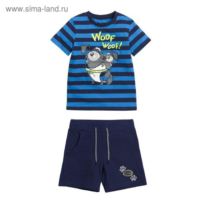 Комплект для мальчиков, 1 год, цвет Синий BATH376
