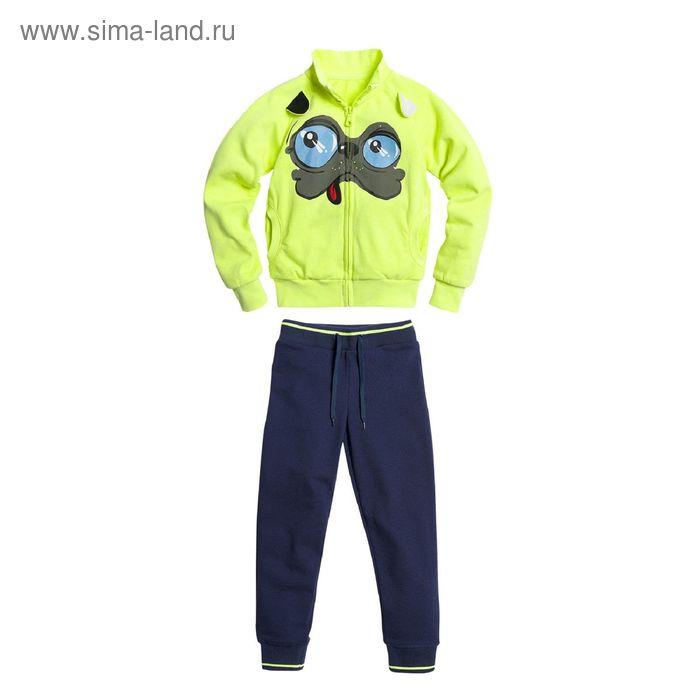 Комплект для мальчиков, 2 года, цвет Салатовый BAXP376