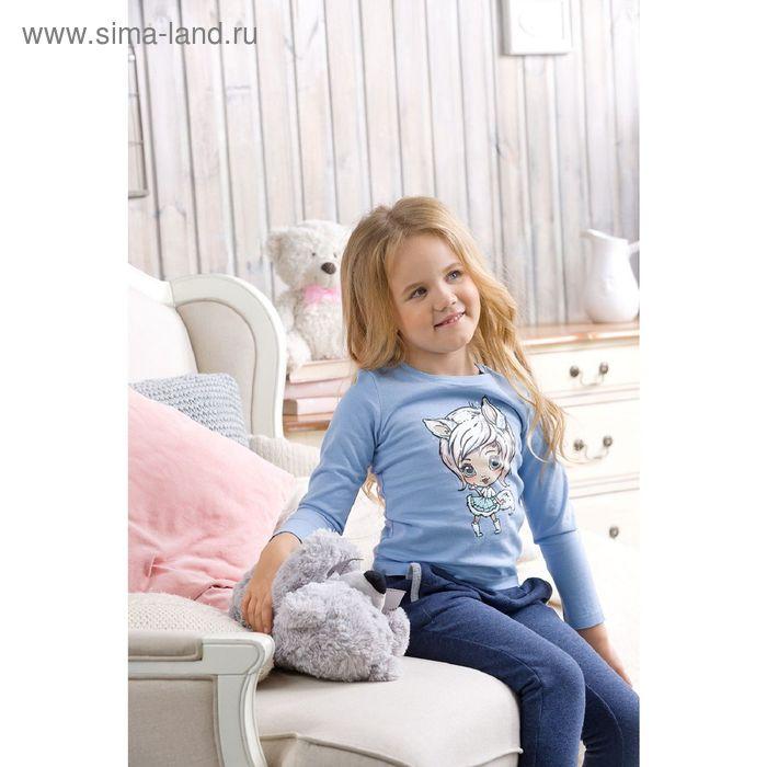 Комплект для девочек, 4 года, цвет Голубой GAJP3003