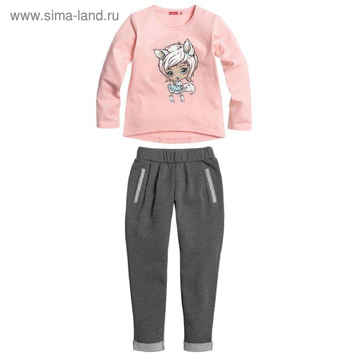 Комплект для девочек, 3 года, цвет Розовый GAJP3003