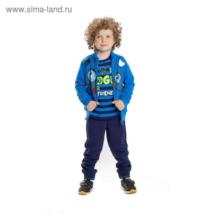 Комплект для мальчиков, 4 года, цвет Синий BAXP376