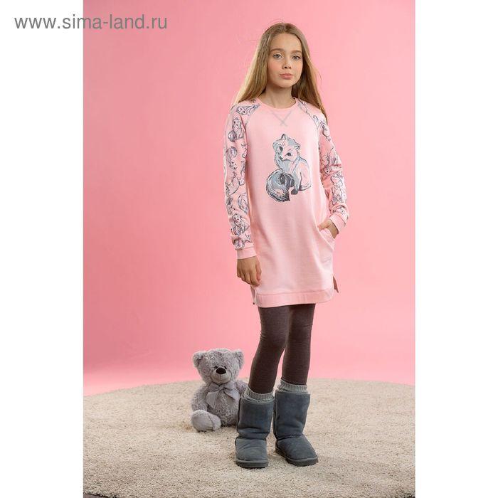 Комплект для девочек, 7 лет, цвет Розовый GAML4003
