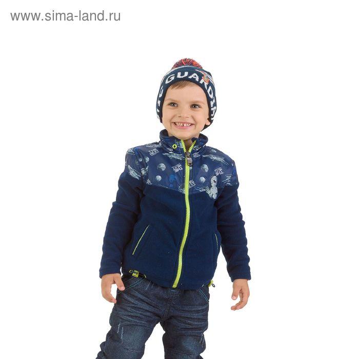 Джемпер для мальчиков, 4 года, цвет Индиго BJX375