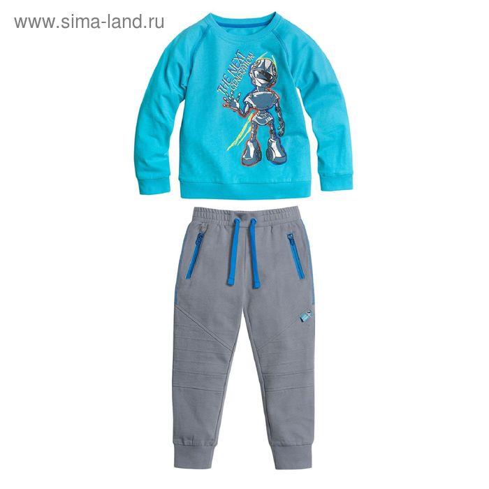 Комплект для мальчиков, 1 год, цвет Серый BAJP375