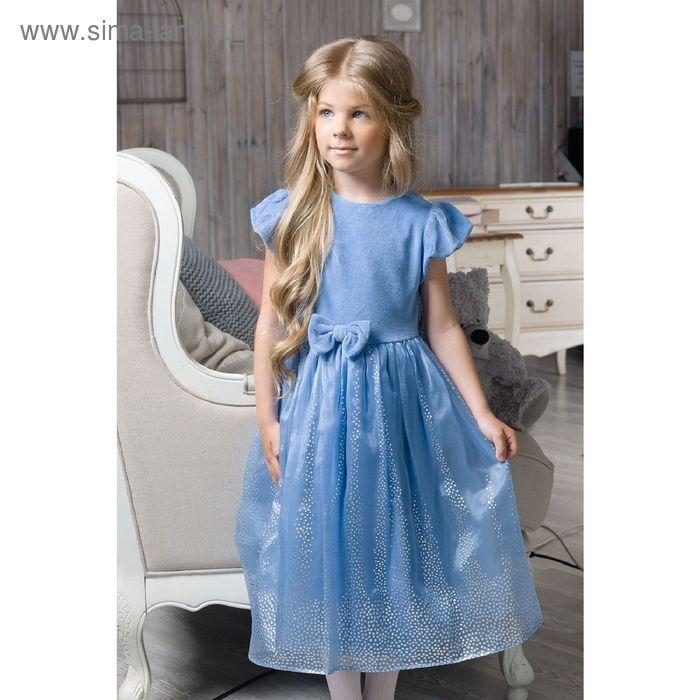 Платье для девочек, 1 год, цвет Лаванда GDT3003/1