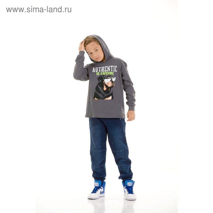 Джемпер для мальчиков, 11 лет, цвет Серый BJK476