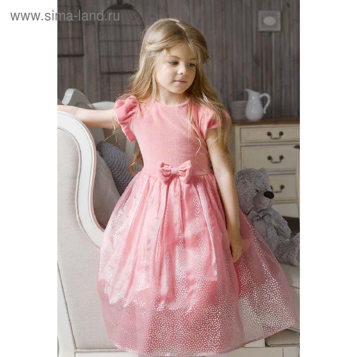 Платье для девочек, 2 года, цвет Персиковый GDT3003/1