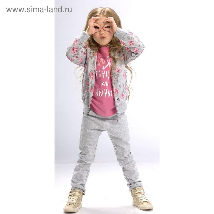 Комплект для девочек, 1 год, цвет Серый GAXP3005