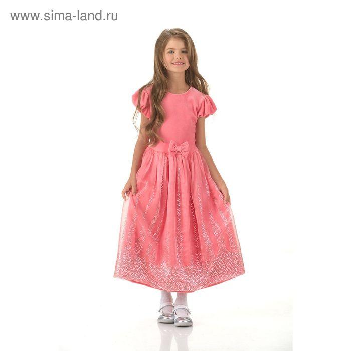 Платье для девочек, 7 лет, цвет Персиковый GDT4003