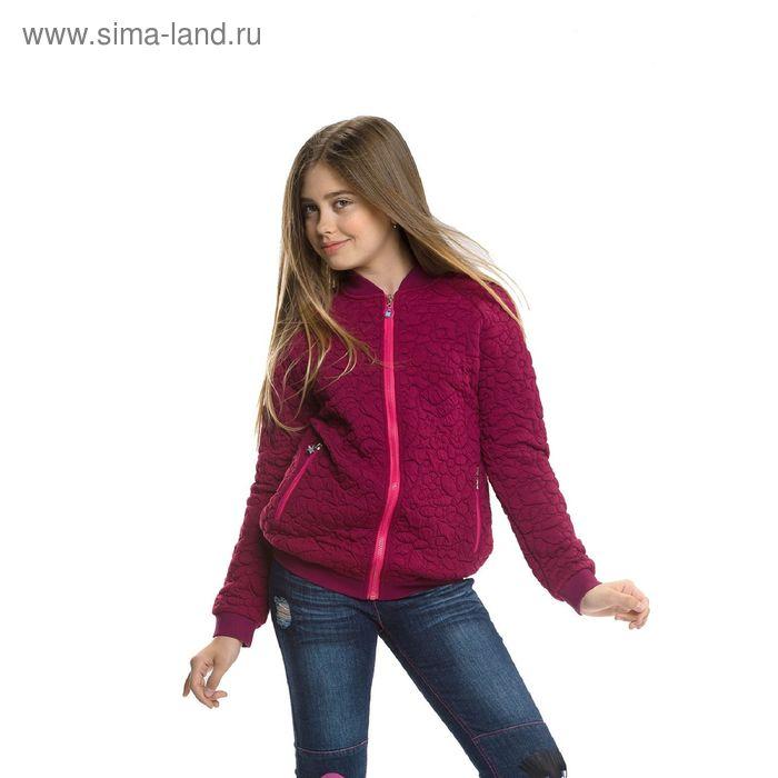 Куртка для девочек, 14 лет, цвет Пурпурный GJX5002