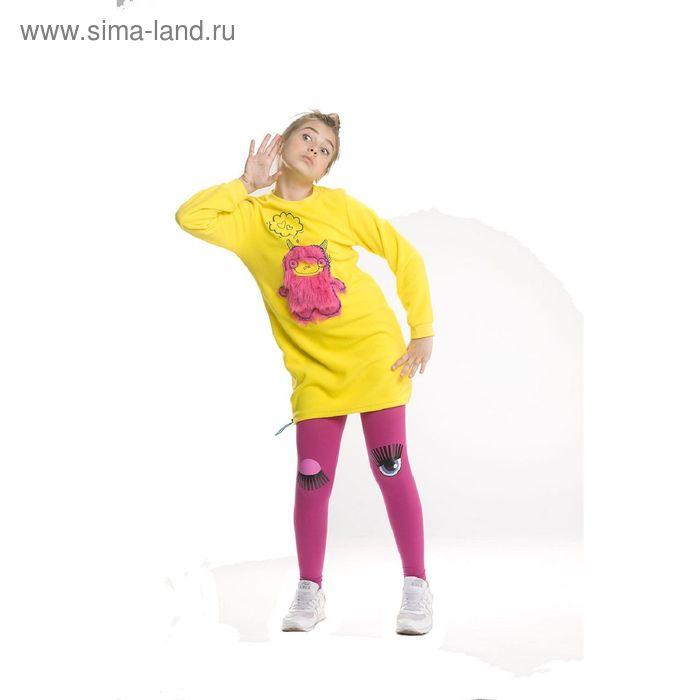 Брюки для девочек, 9 лет, цвет Пурпурный GL4002