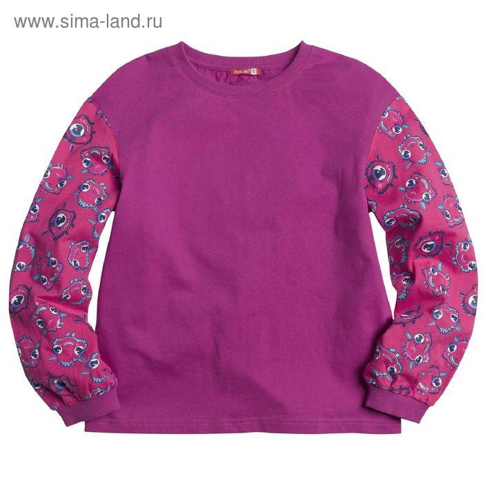 Джемпер для девочек, 11 лет, цвет Пурпурный GJR4002/2