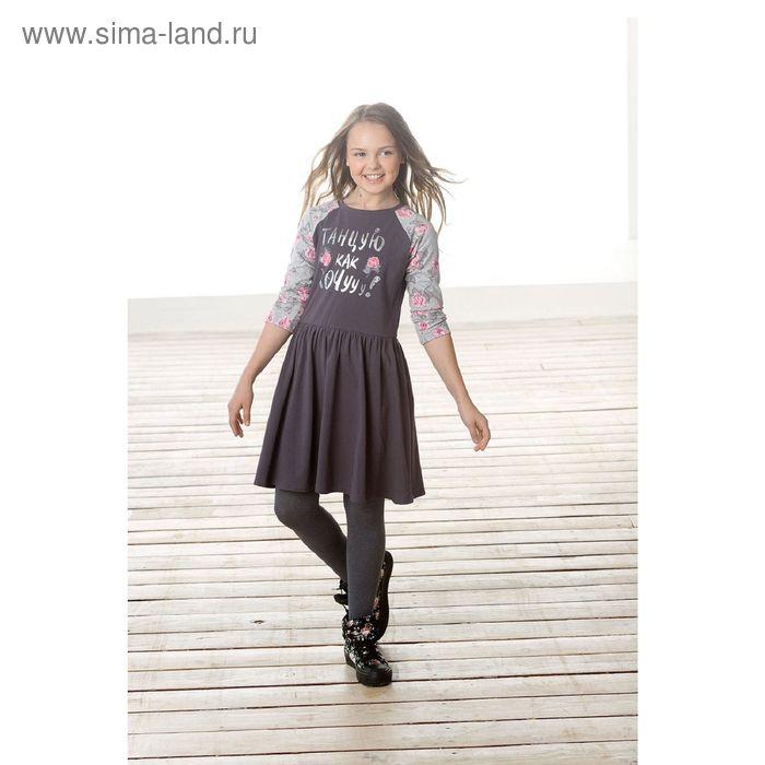 Платье для девочек, 7 лет, цвет Темно-серый GDJ4005