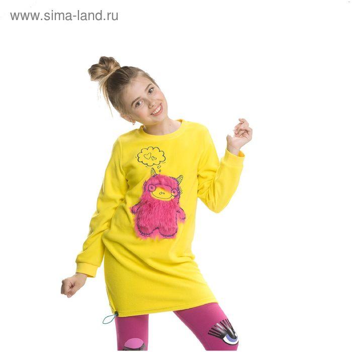 Джемпер для девочек, 10 лет, цвет Желтый GMJ4002