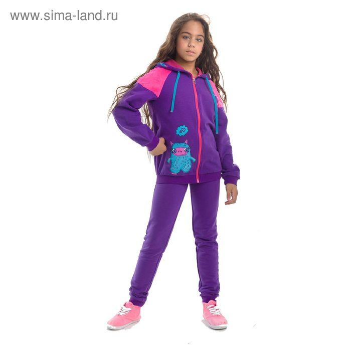 Комплект для девочек, 9 лет, цвет Лиловый GAXP4002