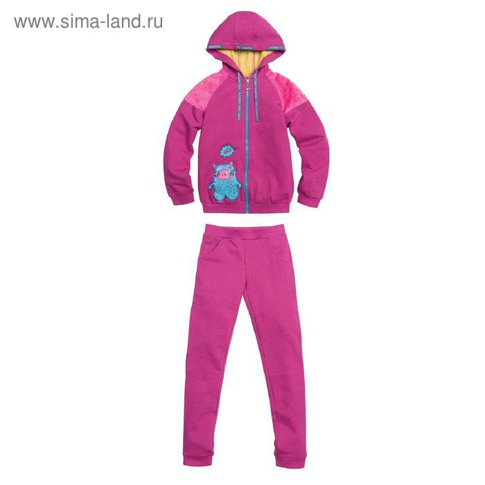 Комплект для девочек, 7 лет, цвет Пурпурный GAXP4002