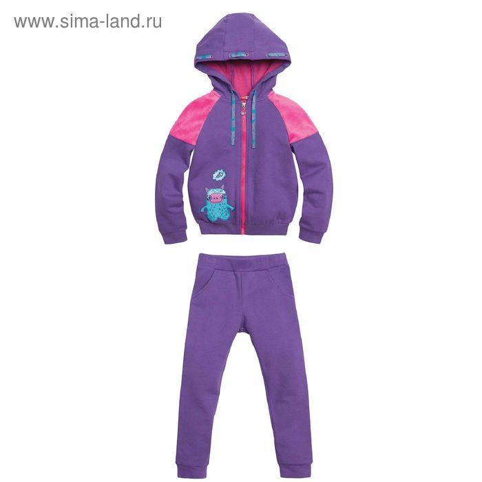 Комплект для девочек, 2 года, цвет Лиловый GAXP3002