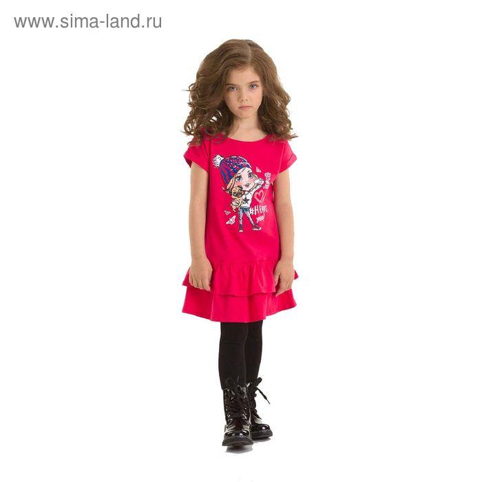 Платье для девочек, 4 года, цвет Малиновый GDT3006