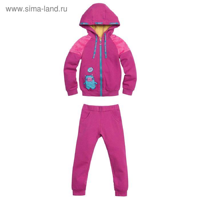 Комплект для девочек, 1 год, цвет Пурпурный GAXP3002