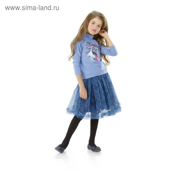 Джемпер для девочек, 10 лет, цвет Голубой GJN4006