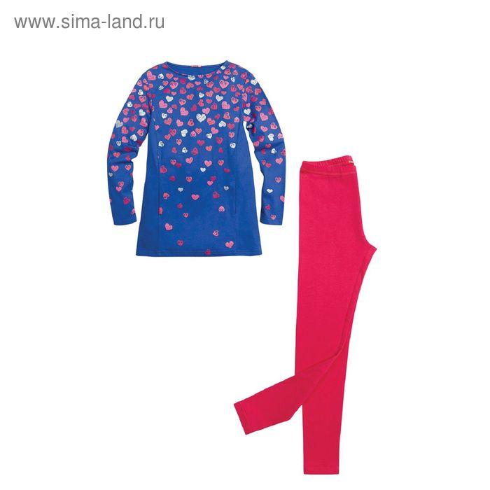 Комплект для девочек, 10 лет, цвет Синий GAML4006
