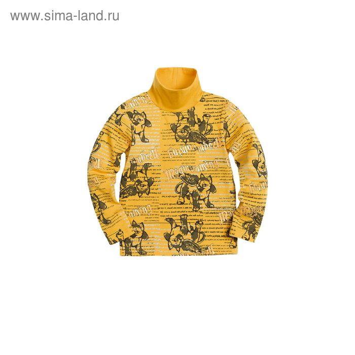Джемпер для мальчиков, 3 года, цвет Желтый BJN374
