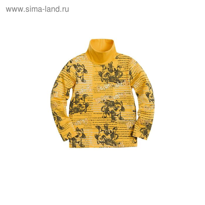 Джемпер для мальчиков, 4 года, цвет Желтый BJN374