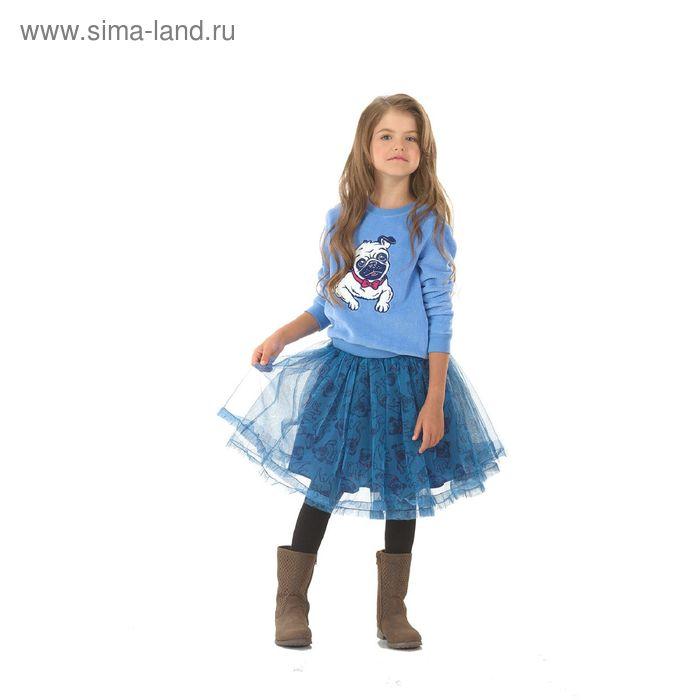 Джемпер для девочек, 7 лет, цвет Голубой GJR4006/1