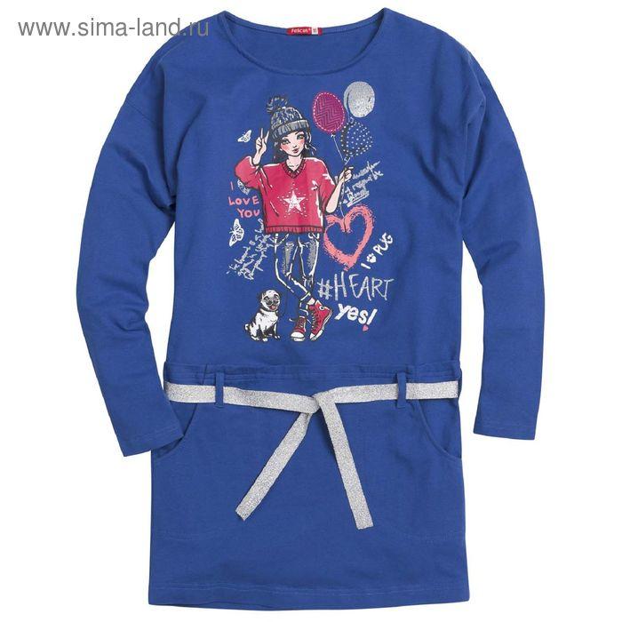 Платье для девочек, 11 лет, цвет Синий GDJ4006