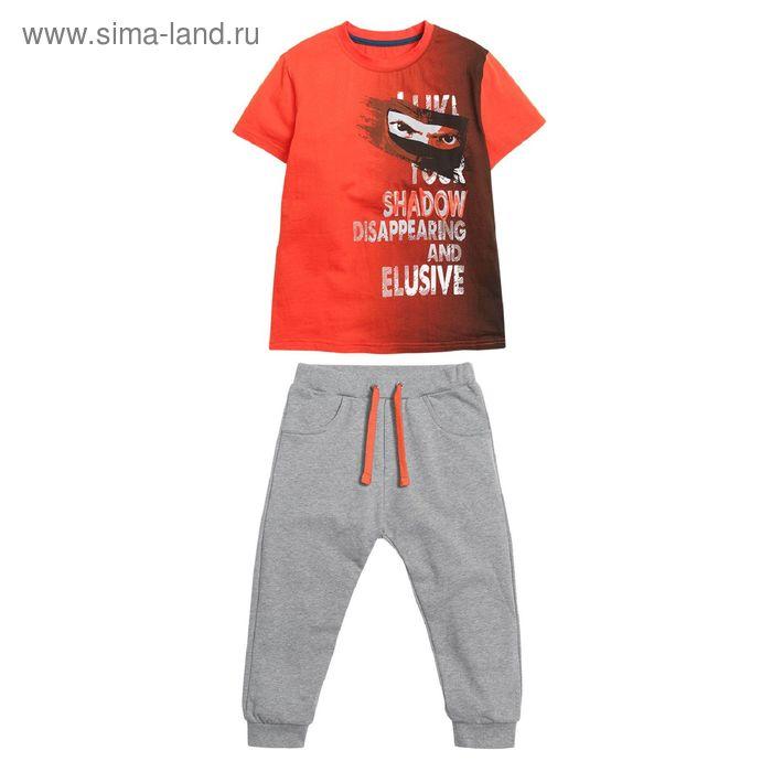Комплект для мальчиков, 8 лет, цвет Красный BATB473