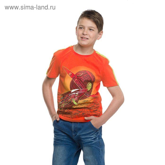 Футболка для мальчиков, 9 лет, цвет Красный BTR475