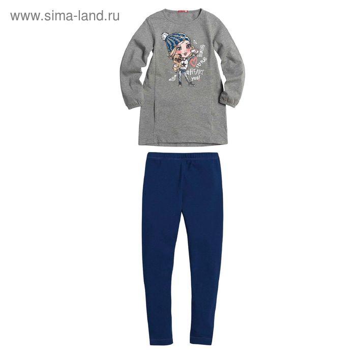Комплект для девочек, 5 лет, цвет Серый GAML3006