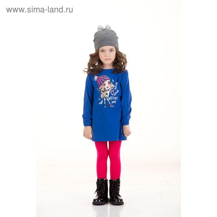 Комплект для девочек, 1 год, цвет Синий GAML3006