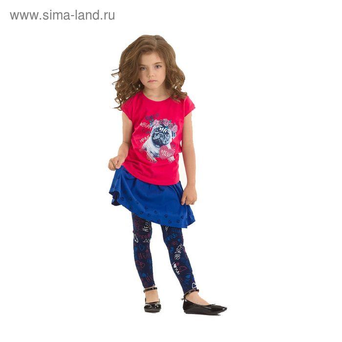 Комплект для девочек, 1 год, цвет Малиновый GATS3006