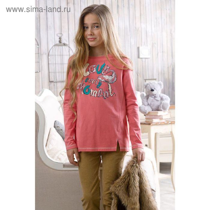 Джемпер для девочек, 11 лет, цвет Персиковый GJR4003