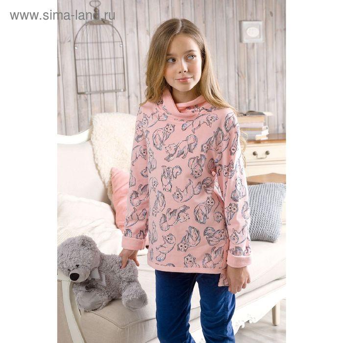 Джемпер для девочек, 9 лет, цвет Розовый GJR4003/1