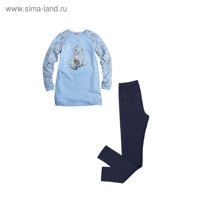 Комплект для девочек, 11 лет, цвет Голубой GAML4003