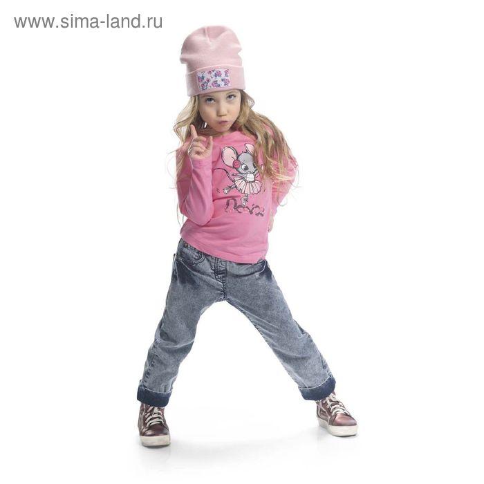 Джемпер для девочек, 1 год, цвет Розовый GJR3005/1