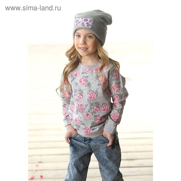 Джемпер для девочек, 2 года, цвет Розовый GJXK3005