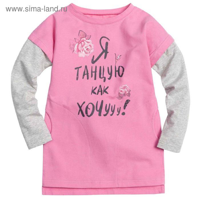 Джемпер для девочек, 1 год, цвет Розовый GMJ3005
