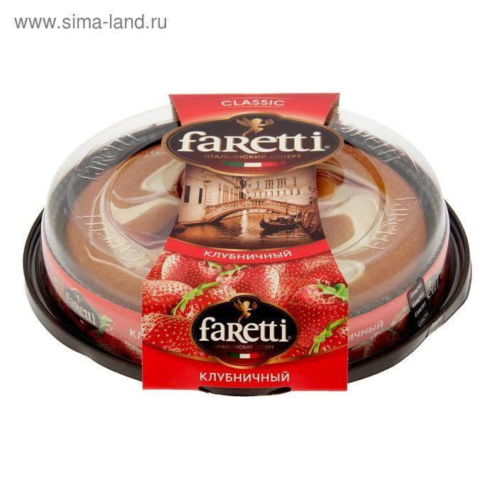 """Торт """"Фаретти"""" клубничный, 400 г"""