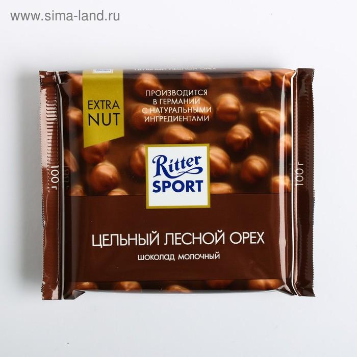 Шоколад Ritter Sport, молочный с целым обжаренным орехом лещины, 100 г