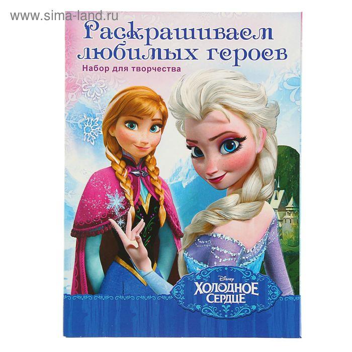 """Раскрашиваем любимых героев. А4 Disney """"Холодное сердце"""""""