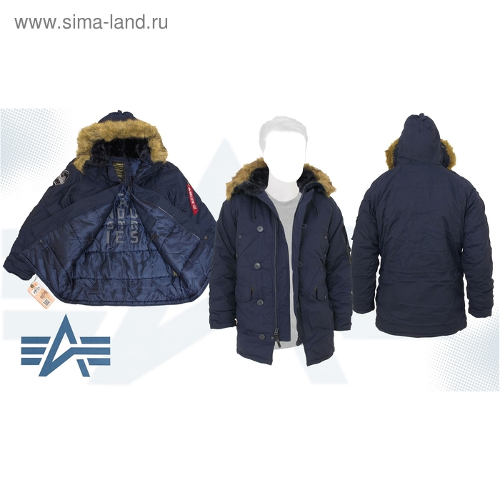 Куртка утеплённая Altitude Parka Alpha Industries Replica Blue, 4XL