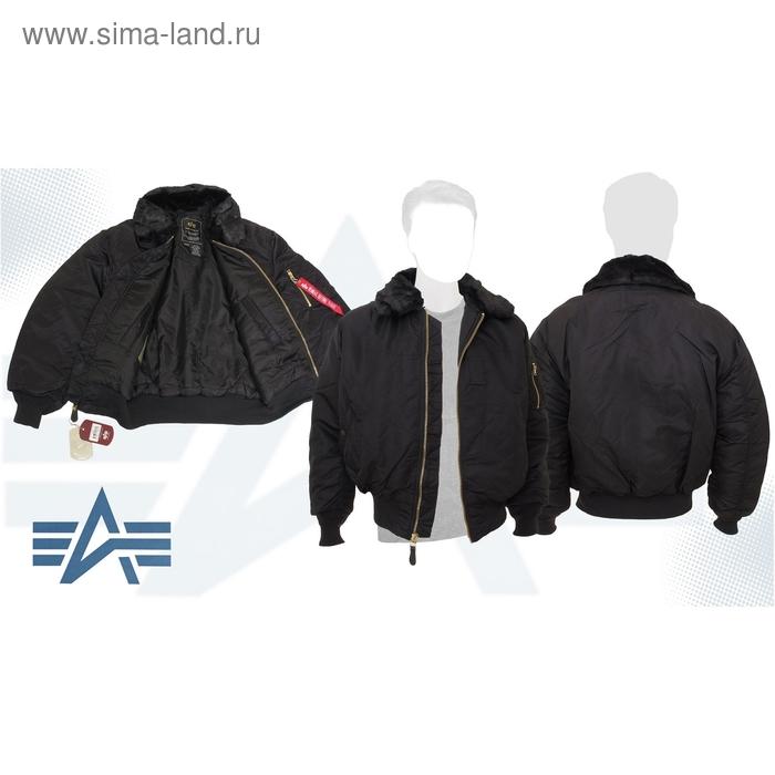 Куртка утеплённая B-15 Alpha Industries Black, 2XL