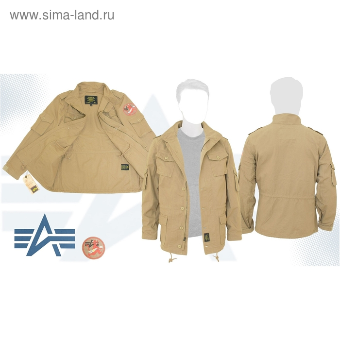 Куртка Ingram Alpha Industries Khaki, S