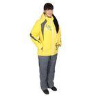 Костюм женский ( куртка+штаны) ONLITOP, куртка-жёлто/серая; штаны-серые (р. 48)