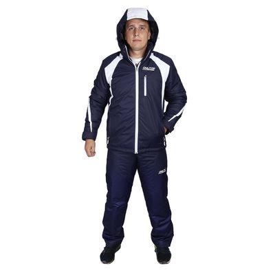 Костюм мужской ( куртка+штаны) ONLITOP, куртка- т.синий/белы; штаны- т.синий (р. 46)